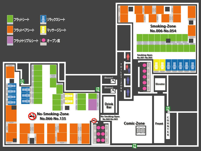 In-store map